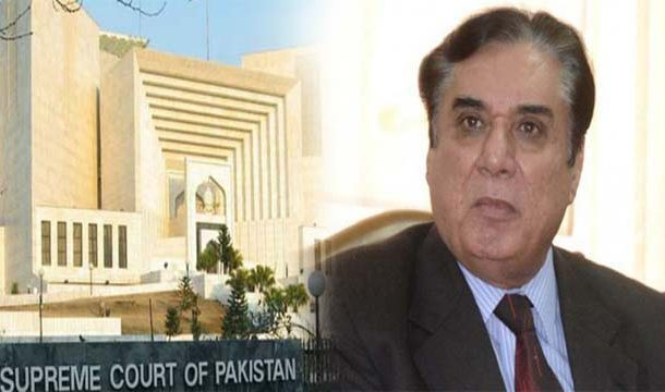 Supreme Court Sent the Fake Accounts Case to NAB for Investigation