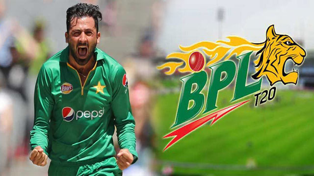 Junaid Khan Allowed to Participate in BPL
