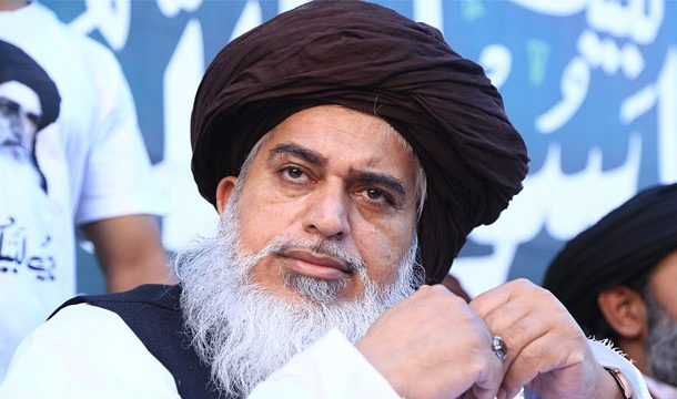 TLP Founder Khadim Hussain Rizvi Passed Away