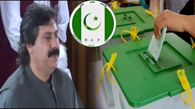 BAP's Candidate Wins Senate By-Election