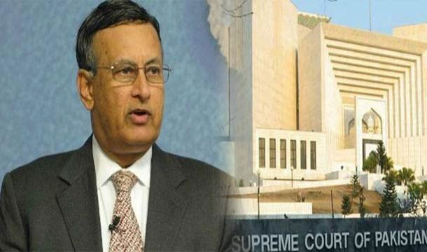 Memogate Scandal: SC to Hold In-Camera Proceedings