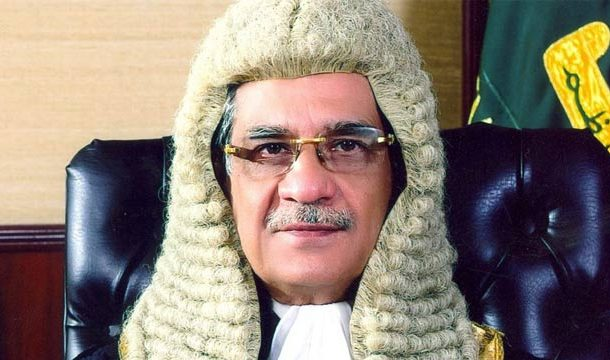 Full Court Reference to Be Held Today in Honor of Outgoing CJP Nisar