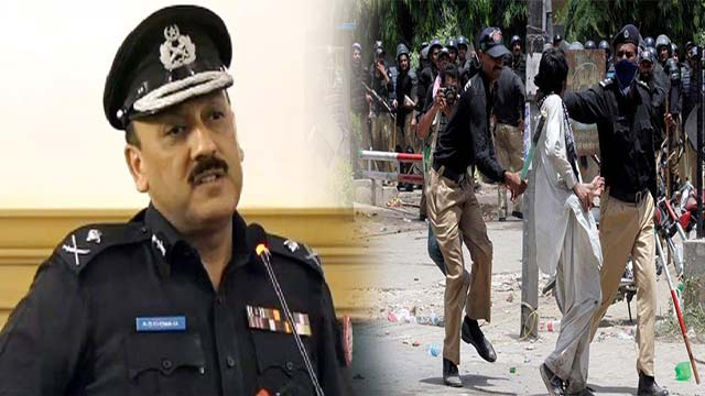 New JIT Formed to Investigate Model Town Massacre