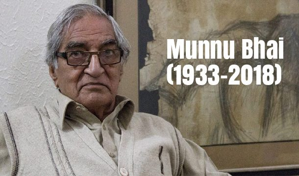 Commemorating Famed Columnist Munnu Bhai on His Death Anniversary