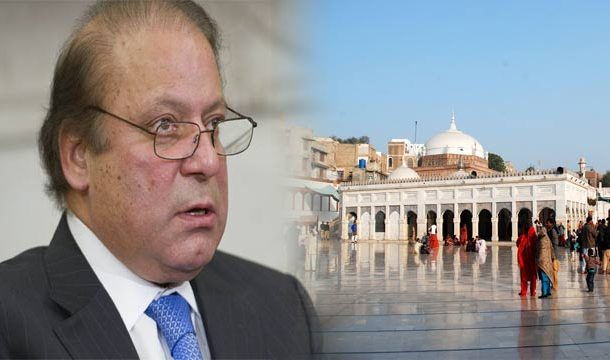 Nawaz Held Responsible in Illegal Allotment of Pakpattan Land