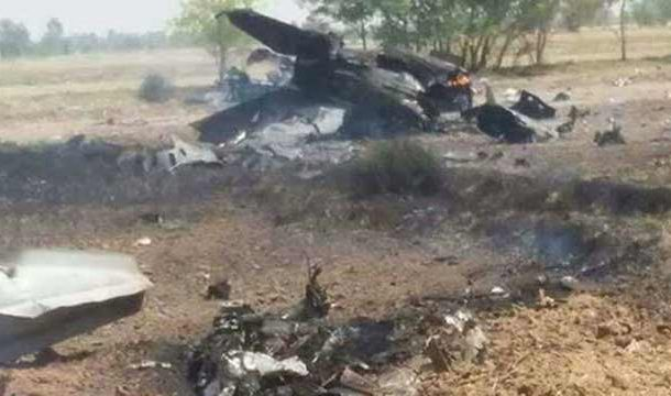 PAF Training Jet Crashes in Mastung