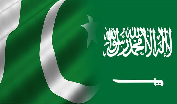 Pakistan, Saudi Arabia Likely to Sign MoU to Set Up Oil Refinery