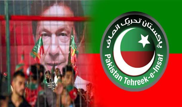 PTI Hits Back at British Magazine over Foul Language