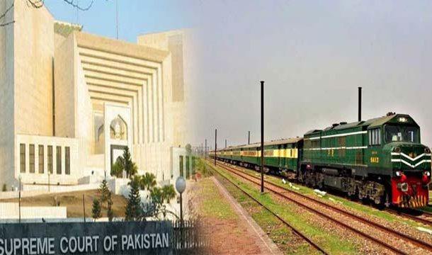 Supreme Court Calls Railways The 'Most Corrupt' Govt. Institution