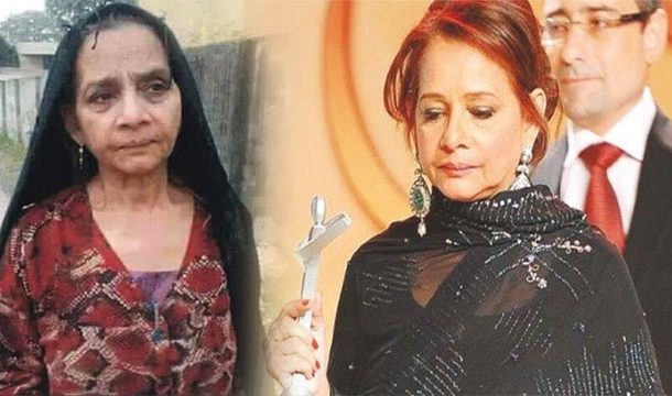 Legendary Actress Roohi Bano Passes Away