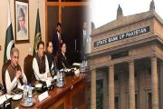 PTI Government Borrowed Staggering Rs 2240 Billion in Just Five Months