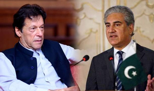 FM Qureshi Comments on PM Imran's NAB Appearance