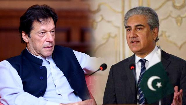 PM Imran Khan Discussed Afghan and Regional Situation with FM Qureshi