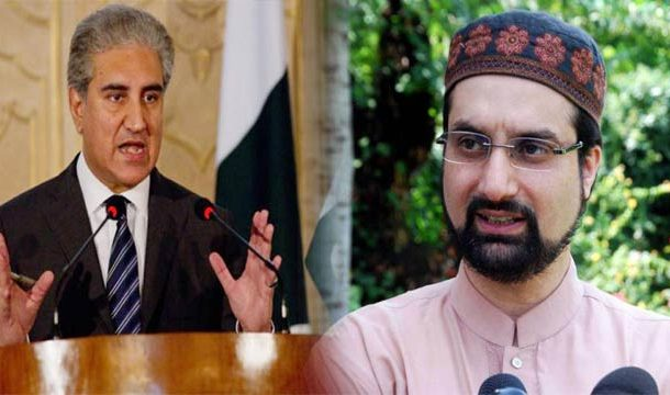 Pakistan Rejects Indian Objections on FM Qureshi's Call to APHC Leader