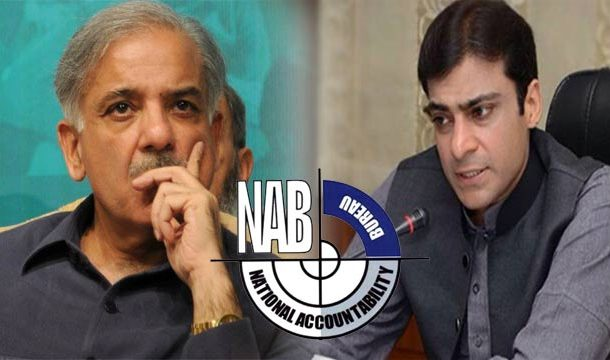 NAB to Lodge Another Case Against Shahbaz, Hamza over Illegal Transfer of Assets