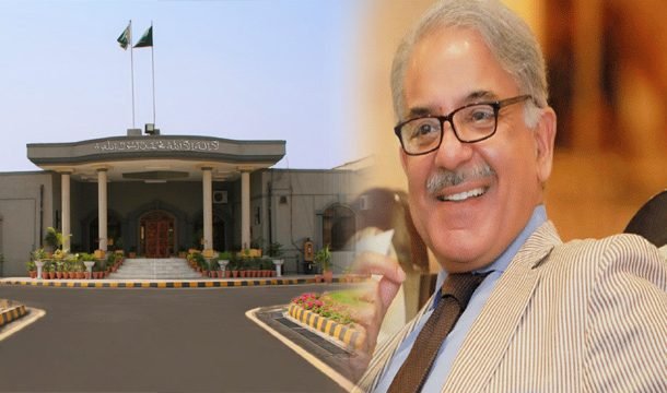 Plea Challenging Shehbaz's Appointment as PAC Chief Dismissed