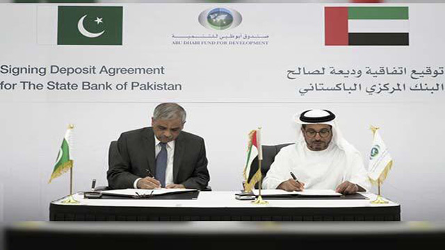 UAE to Deposit $3 Billion Support Package for Pakistan
