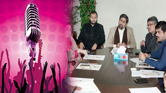 Punjab Govt Launches 'Voice of Punjab'