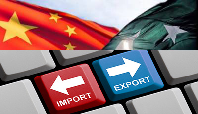 CPEC Predicts to help Pakistan Trade Deficit in Next 5 years