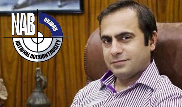NAB Issues Details of Director Archeology's Arrest