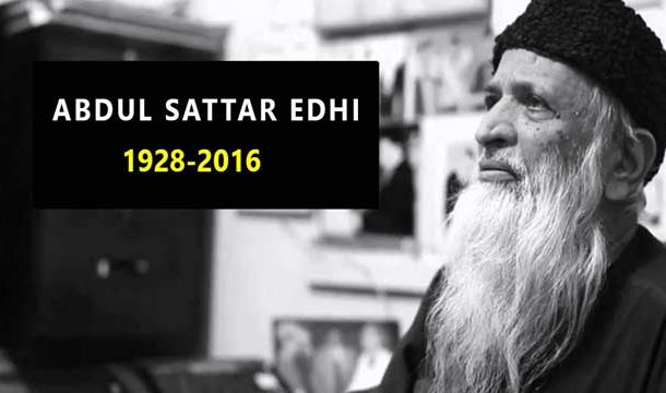 Birth Anniversary of Greatest Humanitarian Abdul Sattar Edhi Today