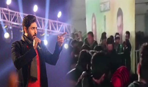 Multan: Several Injured During Abrar-ul-Haq's Concert