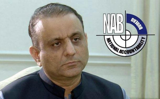 Aleem Khan's Physical Remand Extended Till Next Month