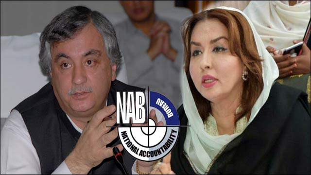 Two PPP Leaders Indicted in Corruption Case