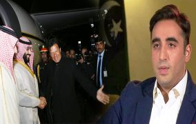 PM Didn't Take Opposition Into Confidence on Crown Prince's Visit: Bilawal