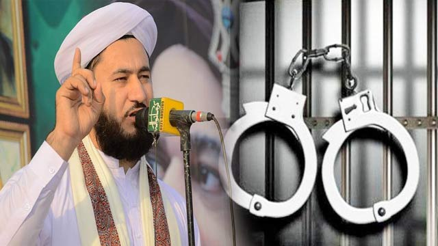 Police Arrests TLP Acting Chief From Charsadda