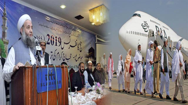 Haj Expenses Increased 60% as PTI Government Abolished Subsidy