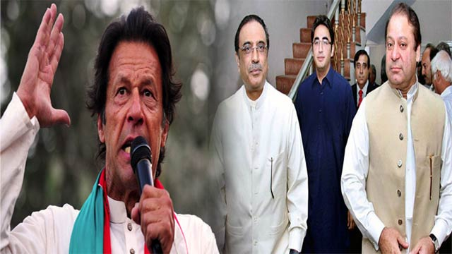 PM Imran Once Again Rejected Rumours of NRO