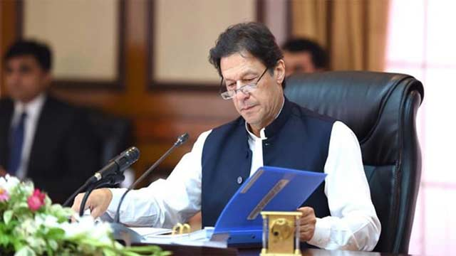 Money Launderers to be Exposed In-Front of Public: PM Imran