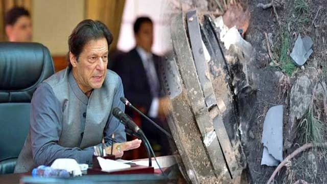 India's LoC Violation: PM Imran Summons Important Meeting