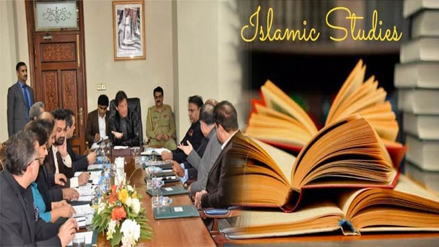 Iqbal Studies and Islamic History to be Incorporated into Curriculum