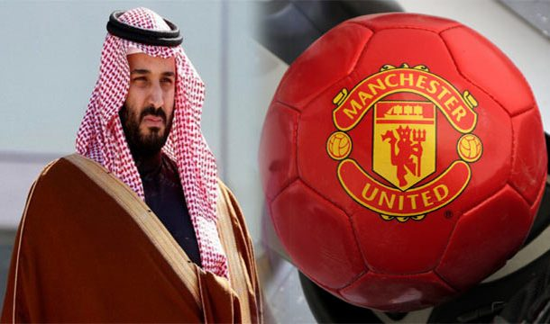 Saudi Crown Prince Is Not Interested Manchester United Football club