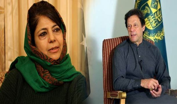 Mehbooba Mufti Praises PM Imran, Slams Indian Govt
