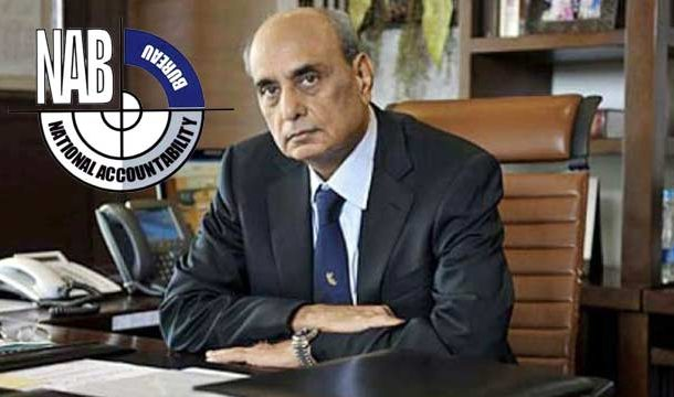 NAB Summons Business Magnate Mian Mansha