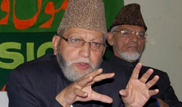 IOK: Grand Mufti Bashir-ud-Din Passes Away