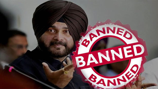 Mumbai's Filmcity Put a Ban on Navjot Singh Sidhu As Post Comments on Pulwama Terror Attack