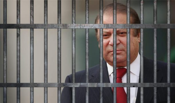 Nawaz Shifted to Jail After Bail Plea Dismissal