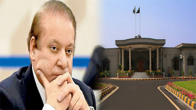 Islamabad High Court Rejects Nawaz Sharif's Bail Plea