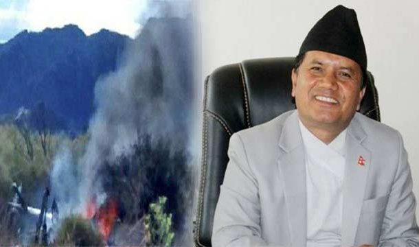 Nepal: Tourism Minister, 6 Others Killed in  Helicopter Crash