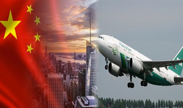 PIA Reduced Fares For China Flights