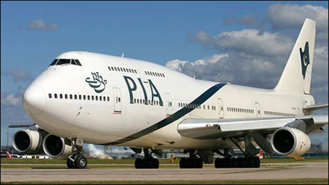 Flight Operations Suspended in Pakistan