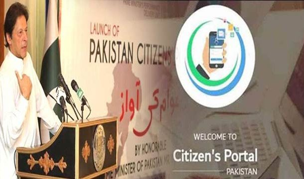 Pakistan Citizen Portal Listed as Second Best Govt Mobile App in World