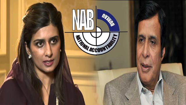 NAB to Initiate 13 Inquiries Against Top Politicians, Bureaucrats