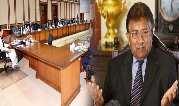 Party Has no Interest in Destabilising PTI Govt: Musharraf