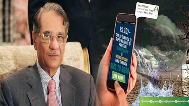 What Was the Real Motive of Dam Fund Under Former CJP?