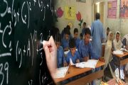 Sindh Schools Have Only 9% Teachers for Science and Math